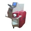 供应首饰激光焊接机成都打标机四川打标机激光焊接机点焊机
