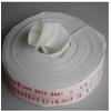 供应双面胶水带16-80-50|耐高温100度 耐酸碱 耐磨