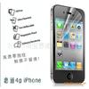 供应IPHONE3G/3GS手机镜面保护膜