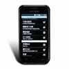 供应三星手机保护膜—三星手机保护膜批发—三星手机保护膜工厂