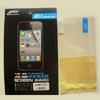 供应小米手机保护膜—小米手机保护膜批发
