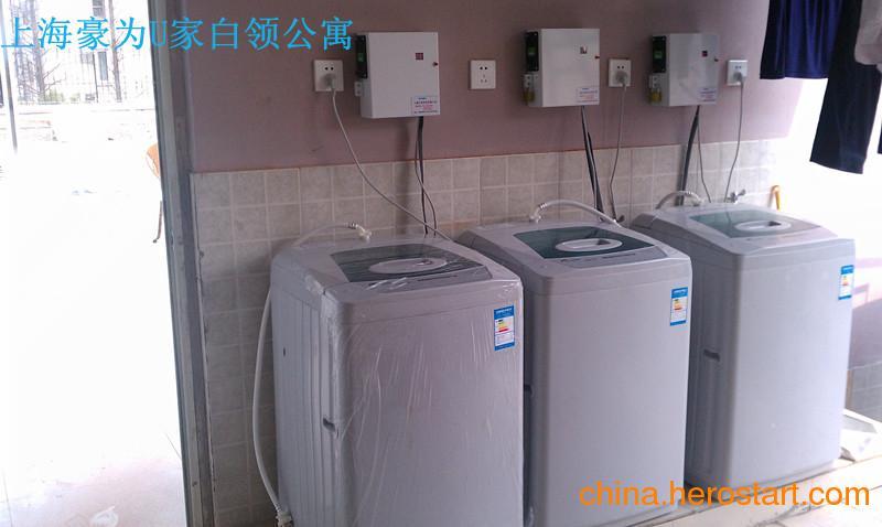 供应海尔投币洗衣机 抗菌除异的健康洗衣机 投币洗衣机在湖州