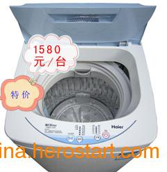 供应投币洗衣机 海尔除菌型自助投币洗衣机