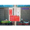 供应霸天虎10路小区充电站 给力的充电设施 美化小区环境的充电器