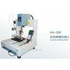 供应HX-300自动焊锡机