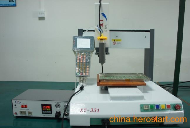 供应IC COB邦定机 ZY-331H2