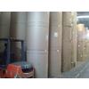 牛皮纸 牛卡纸 高强瓦楞纸 国产/进口全系列产品专业供应