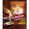 供应投币咖啡机原料
