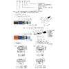 供应RDP2-J3-10恒功率电伴热带 精品伴热带推荐