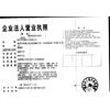 寿光万顺化工有限公司主营四丁基溴化铵、三乙胺盐酸盐、苄基三乙