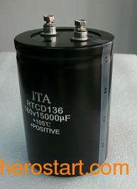 供应400VDC 12000MFD电容器 滤波电容 大体积铝电容生产