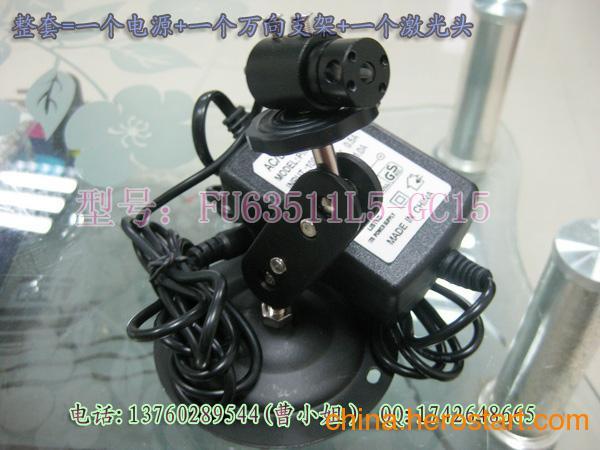供应一字红光定位灯激光头,激光器 定位灯  指示器 激光镭射灯