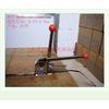 供应MH35钢带免扣打包机/捆包机/铁皮打包机/钢带打包机