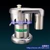 供应榨汁机|多功能榨汁机|新型水果榨汁机|鲜橙榨汁机|北京榨汁机价格
