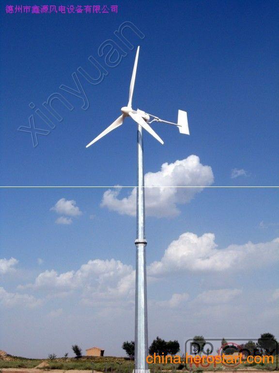 供应风力发电机胜乘好