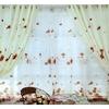 供应窗帘加盟 窗帘招商 窗帘代理 窗帘零售 窗帘批发  罗绮窗帘