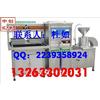 供应彩色豆腐机/彩色豆腐机价格/小型彩色豆腐机器