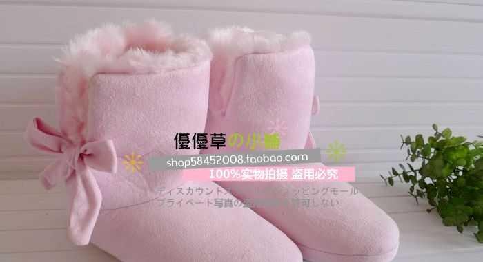 批发超保暖居家蝴蝶结棉靴 全包地板拖 麂皮绒仿兔毛绒拖鞋