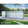 供应广东广州移动环保公厕厕所