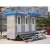 供应宁夏银川移动环保公厕厕所