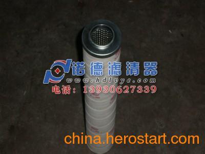 供应颇尔滤芯HC9600FDS13H