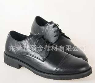 2012新款上市流行时尚商务休闲真皮高档男鞋