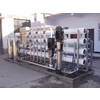 供应北京水处理工程设备维修及耗材滤芯更换,北京水处理维修,北京水设备维修,水处理耗材维修