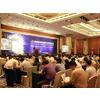供应深圳五洲宾馆会议制作、背景制作