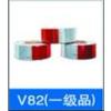 供应瑞飞反光车贴V82(一级品) 反光材料 反光膜 红白条