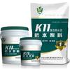 鼎伦防水滴水不漏 聚合物水泥防水涂料 K11防水浆料供应商