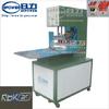 供应HR-8000S 单头转盘式高周波吸塑包装机