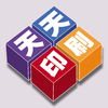 南京宣传单设计印刷公司 南京做塑料袋印刷的厂家 彩页宣传册印