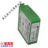供应莱克莱频率电压转换器/频率变送器AM-T-F100/U10 全隔离信号调理模块