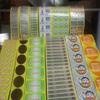 供应不干胶标签自动模切机/冲切机/机械/设备