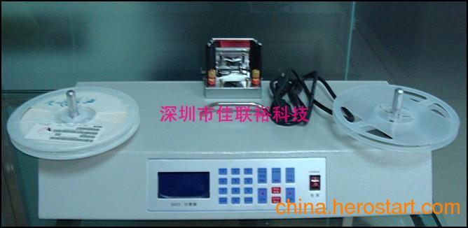 供应国产零件计数器,物料零件计数器,JLY零件计数器,SMD零件计数器