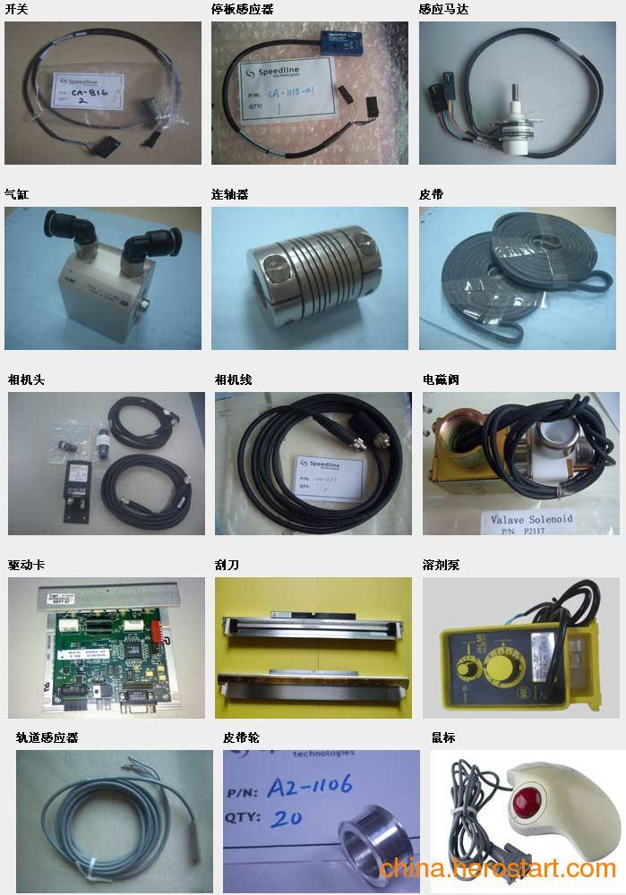 供应MPM印刷机配件,UP2000,UP3000,125,MOMENYUM等配件