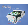 供应玻璃工艺品彩印机,玻璃工艺品彩印机产品供应,玻璃工艺品彩印机材质