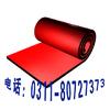 黑色绝缘胶垫,绝缘胶垫厂家(河北绝缘胶垫)其他电工设备,绝缘胶垫供应