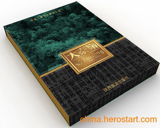 郑州专业书籍排版印刷|郑州排书的印刷公司|郑州谁做书刊排版feflaewafe