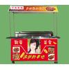 供应常熟市千古奇味多功能烧烤车打造中国人爱吃的品牌