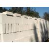 供应A级外墙抗裂发泡水泥保温板