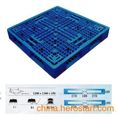 供应全新料特价安徽塑料垫板厂家直销