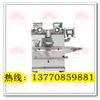 供应水果月饼机,伍仁月饼机,江苏月饼机