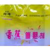 供应香蕉催熟剂