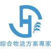 供应11二手环保造纸设备进口报关|二手机械进口备案
