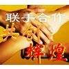供应朝阳科士威/朝阳科士威产品价格/朝阳科士威超市