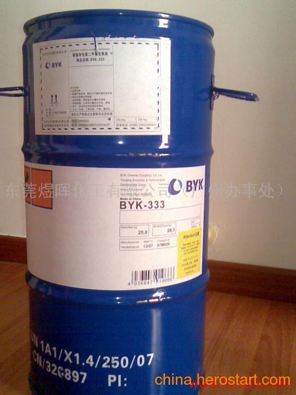 供应醋酸正戊酯