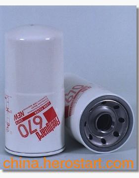 供应600-311-6221小松柴油滤清器