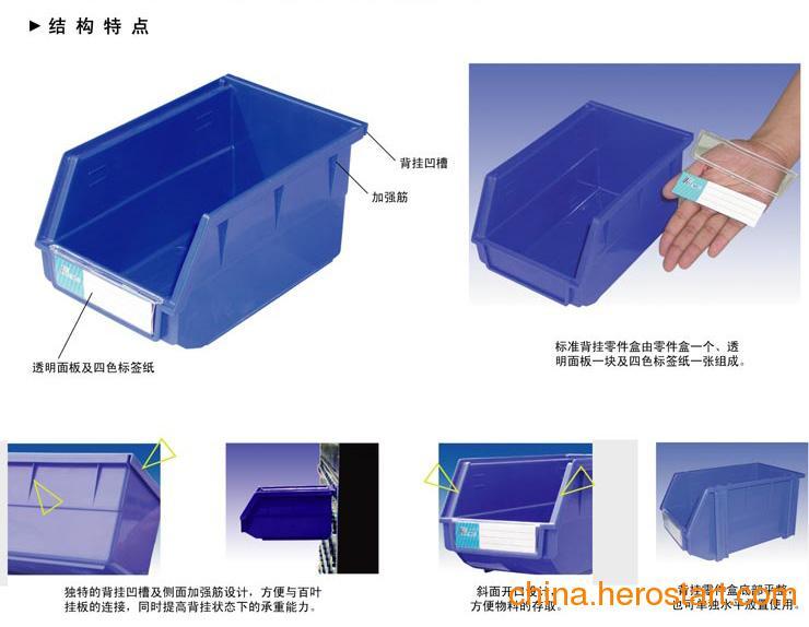 供应全新料pp材质厂家直销安徽背挂式零件盒,背挂式零件盒批发