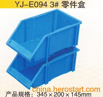供应pp材质全新料安徽塑胶零件盒厂家直销